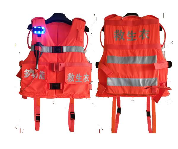 多功能救生衣 JSY-HH01