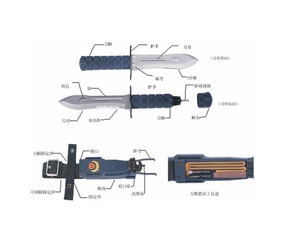 警用制式刀具 DHH